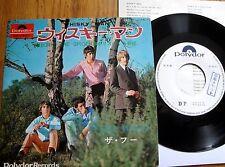 "THE WHO - WHISKY MAN - MEGA PROMO  JAPAN  7"" 45 RPM  - POLYDOR DP-1531 JAPANESE"