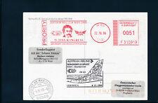 Sonderflug 1999 Wien-Frankfurt auf Karte + Freistempel 39.Fisa Kongress   (F13)