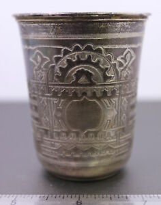 Large Antique 1887 Imperial Russian 84 (.875) Silver Engraved Kiddush Cup ~ И33