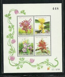 Thailand 2001 MNH SS New Year 2002 (flowers)