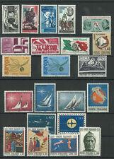 ITALY - YEAR 1965 MNH [41742] + FREE GIFT
