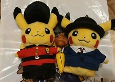 London City Pikachu Plush EXCLUSIVE RARE