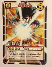 Dragon Ball Card Game Prism SP-9
