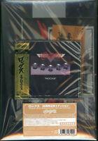 AEROSMITH-ROCKS 35TH ANNIVERSARY-JAPAN CD+GOODS Ltd/Ed L50