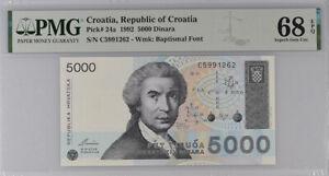 Croatia 5000 Dinars 1992 P 24 a Superb Gem PMG 67 UNC EPQ Top Pop
