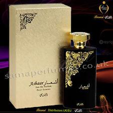 Ashaar Pour Femme EDP - Redefines luxury perfume- RASASI UK & EU Distributors
