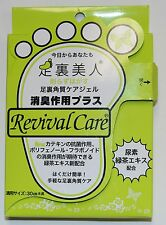 Revival Care for remove foot Horny