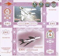 RUSIA BILLETE 2500 RUBLOS CONMEMORACION DE LA 80º VICTORIA 2012