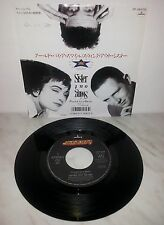 "7"" SWING OUT SISTER - FOOLED BY A SMILE - 7PP-248 - JAPAN PROMO"