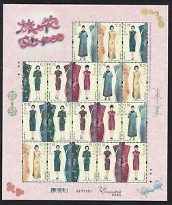 China Hong Kong 2017 旗袍 Mini S/S Qipao Culture stamp S/S
