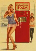 Coca Cola, Dr. Pepper, Moxie, Pepsi, Soft Drink archival quality photos 251