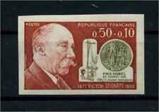 FRANKREICH 1971 Nr 1751 postfrisch (112412)