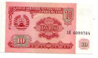 Tajikistan 10 rubles  1994    FDS UNC       Pick 3    Lotto 3407
