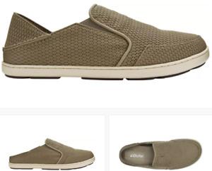 Olukai Nohea Mesh Clay/Banyan Slip-On Shoes Loafer Men's US sizes 7-16 NEW!!!