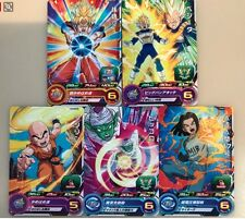 Not for sale  Super Dragon Ball Heroes Promo 5 Cards Set PMDS2-01,02,03,04,05 FS