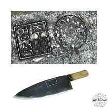 HELPHOME Chef Knife Blacksmith's Handmade Forged Classic Made In Korea drama