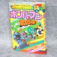 BOMBERMAN Guide Famicom Game Hisshouhou Series 14 Book KB*