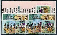 Guinea - Bissau 374  / 379 aA Block 11/17 aA postfrisch + aB / UPU - Musik  1/62