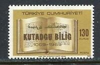 31001) Turkey 1969 MNH Kutadgu Bilig 1v Scott #1827