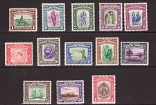 Mint Hinged Multiple North Bornean Stamps