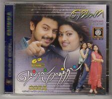 (AT22) April Madhathil, Jeya - 2002 CD