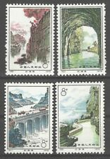 CHINA PRC SC#1104-07,  Construction of the Red Flag Canal   N12   Mint NH w/OG