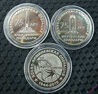 Moldova Transnistria Set 3 coins 2019 Military operations