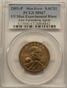 2001-P Sacagawea Dollar Mint Error PCGS MS67 - Experimental Rinse - ERROR COIN