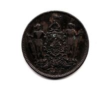 1891-H British North Borneo One Cent---Very Strong Details!!