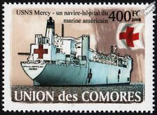 USNS MERCY T-AH-19 United States Navy Hospital Ship Stamp (ex-SS WORTH Tanker)