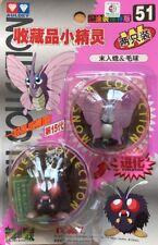Tomy Auldey Pokemon #51 VENOMOTH & VENONAT  Evolution 2 Pack Vintage 1998 RARE