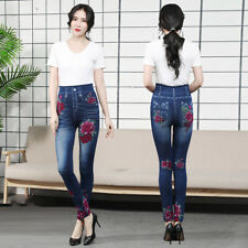 Womens Winter Tight Pants Casual Floral Slim Trousers Warm Sexy Skinny Leggings