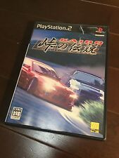 Kaido Touge no Densetsu SONY PLAYSTION 2 PS2 JAPAN