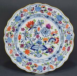 Meissen Zwiebelmuster bunt Royal Teller Speiseteller plate Platte blue onionマイセン