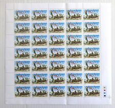 India 1993 Golden Jubilee Parachute Field Complete Sheet MNH - folded