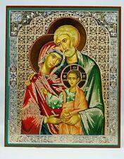 Sagrada Familia Christian Icon Икона Святое Семейство