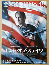 ANGEL HAS FALLEN (2019) Gerard Butler Morgan Freeman Movie Mini Poster Japan