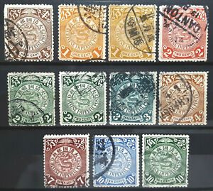 China Stamp Collection 1900-1910 Dragon Lot of 11 Scott # 110//129 Used