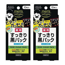 [KOSE SOFTYMO] Men Nose Clean Pack Black Strip Remove Blackhead 20 Sheets JAPAN
