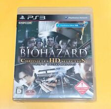Biohazard Residen Evil Chronicles HD Selection GIOCO PS3 VERSIONE JAPAN