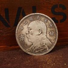 Münzen Aus China Ebay