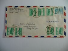 Cover - Korea Mid 1950's with 7 Scott 202, and 1 Scott 190