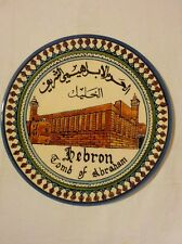 Collectors Plate Showcases Hebron - Tomb of Abraham *See Photos*