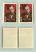 Russia USSR 1973 SC 4111 Z 4207 MNH and used . e8923