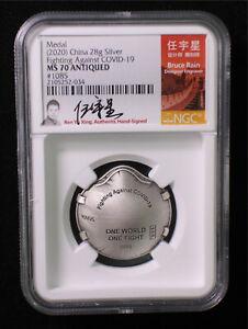 NGC MS70 2020 China Antiqued Silver 28g Medal - Fight Virus (Designer Signed)