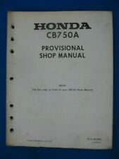 Honda 1976 1977 CB750A Automatic Factory Shop Service Manual Supplement  P359