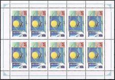 Kasachstan  86 ** KB Tag der Komonautik Michel 50,00 (2853)