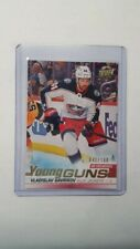 Vladislov Gavrikov UD Exclusives Young Guns #41/100 2019-20 Upper Deck Series 1