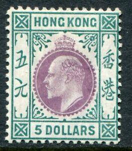 Hong Kong KEVII 1904-04 wmk MCA $5 SG 89 hinged mint (cat. £550)