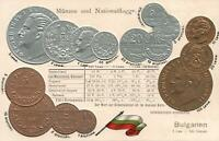 EARLY 1900s VINTAGE BULGARIA EMBOSSED COPPER SILVER & GOLD COINS & FLAG POSTCARD